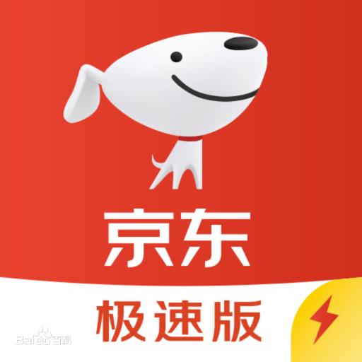 京东极速版百元生活费 领29-4/20-5/30-8等券